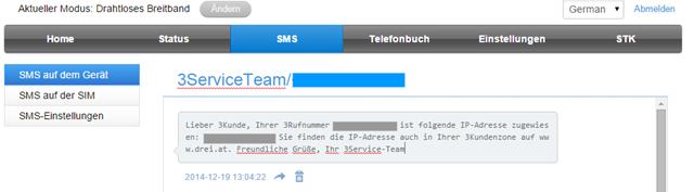 SMS fix IP